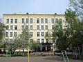 Facade of school № 1220 in Russia (Moscow).jpg