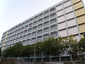Fanling Rhenish Church Secondary School.JPG