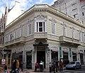 Farmacia de la Estrella Monserrat Buenos Aires.JPG