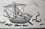 Fascia musiva con ingresso di navi nel porti, da grande triclinium di pal. diotallevi, 150 ca. 04.JPG