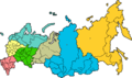 Federal districts of Russia update DEC.2007.png