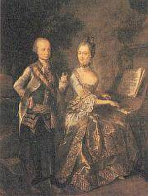 Ferdinand, Duke of Breisgau - Ferdinand and his wife Maria Beatrice d'Este