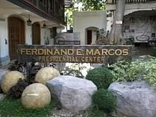Ferdinand E. Marcos Presidential Center sign.jpg