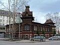 Filitz's Mansion.JPG