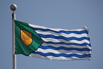 Flag of Vancouver - The flag flying in Vanier Park, near downtown Vancouver