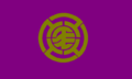 Flag of Mashike Hokkaido.png