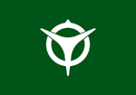 Flag of Uji, Kyoto.png