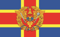 Flag of the Armed Forces of Moldova (official).png