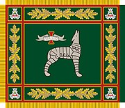 Flag of the Mechanised Infantry Brigade Iron Wolf.jpg