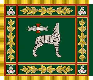 Mechanised Infantry Brigade Iron Wolf - Image: Flag of the Mechanised Infantry Brigade Iron Wolf