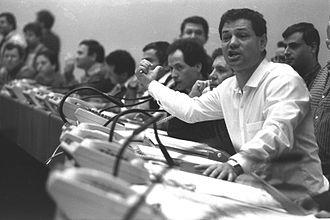 Tel Aviv Stock Exchange - A broker giving an order to purchase stocks, 1989
