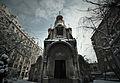 Flickr - fusion-of-horizons - Biserica Rusă (4).jpg