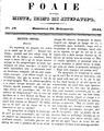 Foaie pentru minte, inima si literatura, Nr. 52, Anul 1841.pdf