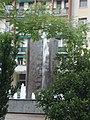 Fontana Somma Lombardo.JPG
