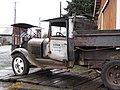 Ford (2332281060).jpg
