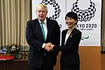 Foreign Secretary Boris Johnson visits Japan (35892672922).jpg