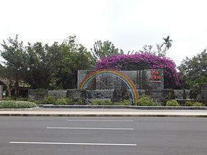 Fountain in Taitung Airport Plaza 20120324a.JPG