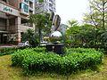 Fountain of Vitality 20100321.jpg