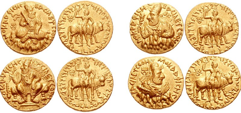 Four sets of Gold Coins of Vima Kadphises