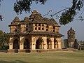 Front view of Lotus Mahal.jpg