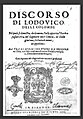 Frontespiece of Ludovico delle Colombe's Discourse on the Supernova of 1604, Stamperia de' Giunti, Florence 1606.jpg