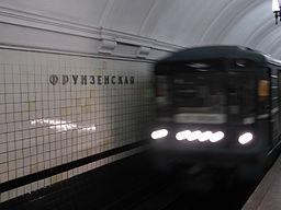 Frunzenskaya (Фрунзенская) (4954190337)