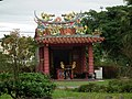 Fude Temple in Guangfu Sugar Factory 光復糖廠福德宮 - panoramio.jpg