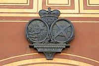 Fuggerhäuser Adlertor Wappen.jpg