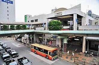 Fujisawa Station - South entrance of Fujisawa Station