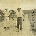 Funny photo of Peng Yunyue in Hsinchu 1940s.jpg