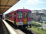 Furawa 2000 series at Ao Station.jpg