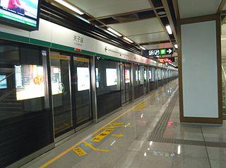 Fuzimiao station Nanjing Metro station