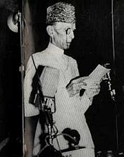 Image of the founder and first Governor General of Pakistan, Muhammad Ali Jinnah