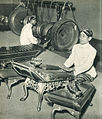 Gamelan, Indonesia Tanah Airku, p72.jpg