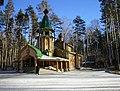 Ganina Yama Ганина Яма - panoramio - Tanya Dedyukhina (11).jpg