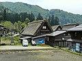 Gassho Houses at Shirakawa 白川鄉合掌屋 - panoramio.jpg