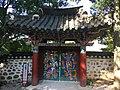 Gate at Bulguksa.jpg