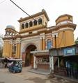 Gateway - Kathgola Gardens - Murshidabad 2017-03-28 5991-5992.tif