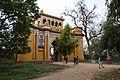 Gateway - Kathgola Gardens - Murshidabad 2017-03-28 6004.JPG