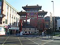 Gateway to Chinatown - geograph.org.uk - 1154460.jpg