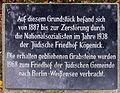Gedenktafel Gehsener Str 78 (Köpen) Jüdische Friedhof Köpenick.jpg