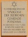 Gedenktafel für die zerstörte Potsdamer Synagoge (Potsdam).jpg