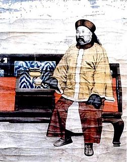 Nie Shicheng Chinese Qing Dynasty general
