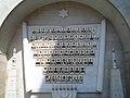 Georgian Jews commemoration. Tbilisi Synagogue.jpg