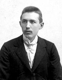 Gillemot Ferenc.jpg