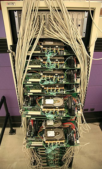 Google's first production server. Google's First Production Server.jpg