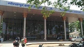Gorakhpur Airport airport