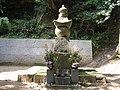 Gorinnotou of Ikeda Terumasa.jpg