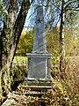 Gorokhiv Volynska-grave of 5 victims of fascism-1.jpg