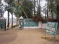 Govt-High School Chak 2- 1-L okara - panoramio (6).jpg